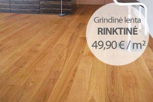 180 mm grindinė lenta, RINKTINĖ